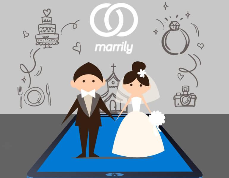 marrily(1)